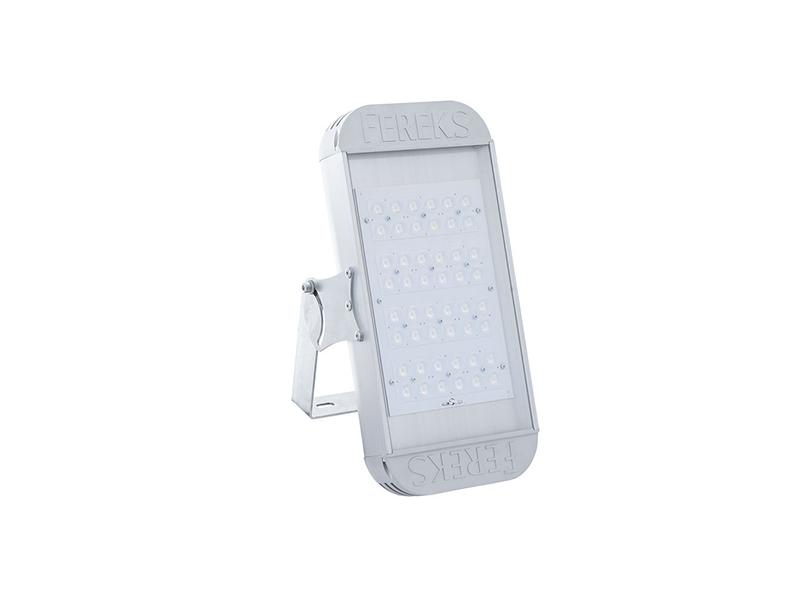Светильник светодиодный ДПП x7-100-50-ххх