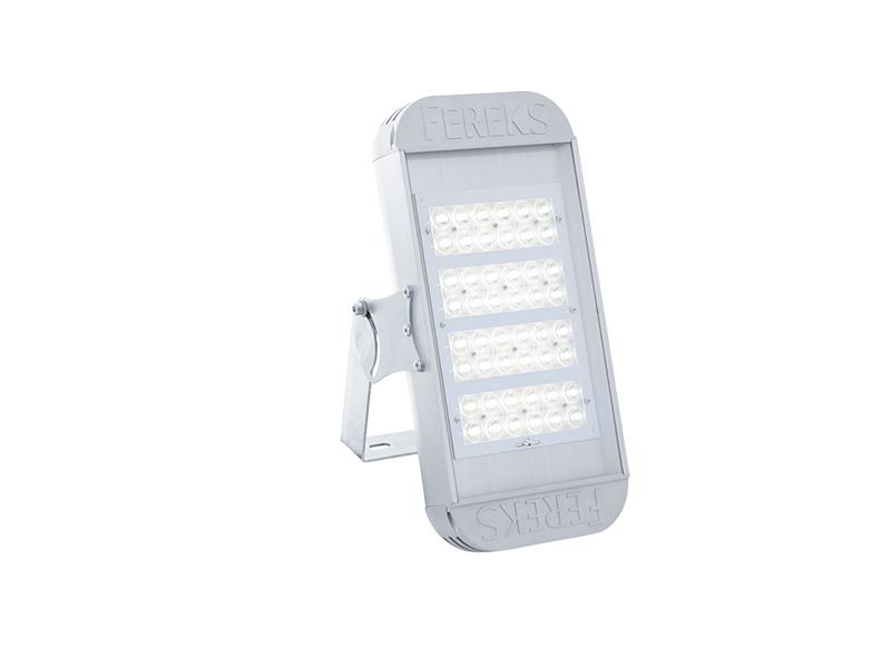 Светильник светодиодный ДПП x7-104-50-ххх