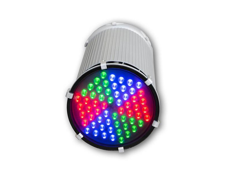 Светильник светодиодный ДСП 02-70-RGB-ххх