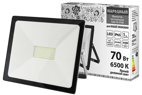 Прожектор светодиодный СДО-04-070Н 70 Вт, 6500 К, IP65, черный, Народный
