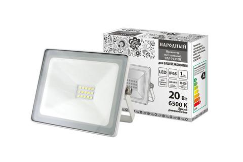 Прожектор светодиодный СДО-04-020Н 20 Вт, 6500 К, IP65, белый, Народный