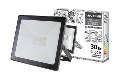 Прожектор светодиодный СДО-04-030Н 30 Вт, 4000 К, IP65, серый, Народный